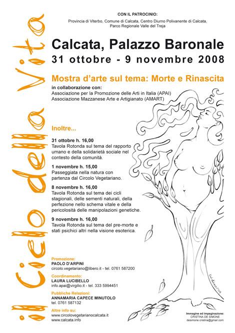 Locandina della mostra Il Ciclo della Vita 2008